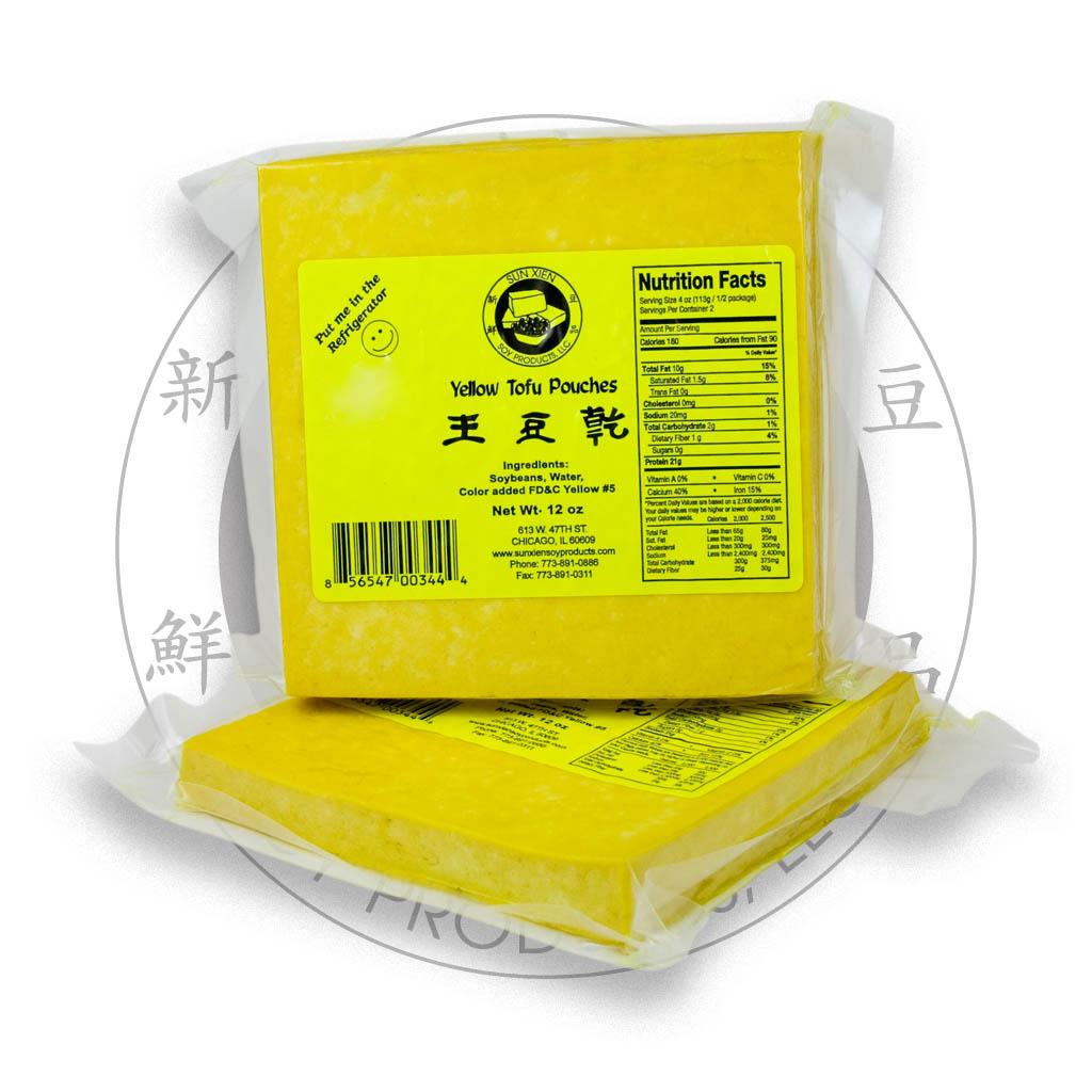 Yellow Tofu Pouches